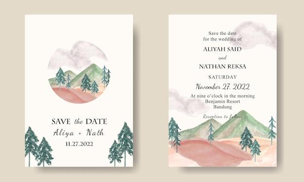 Акварель горы иллюстрация шаблон свадебного приглашения