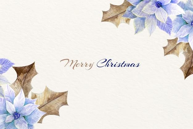 水彩自然のクリスマスの壁紙