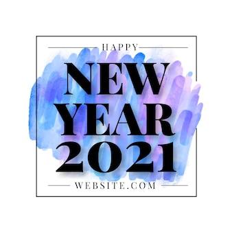 Watercolor new tear 2021