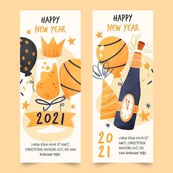 Шаблон баннера акварель новый год 2021