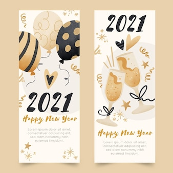 水彩新年2021パーティーバナー