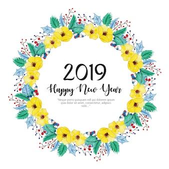 水彩の新年の背景