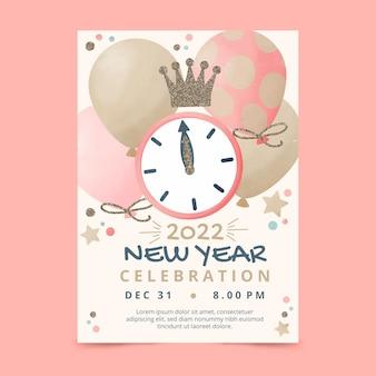 시계와 풍선 수채화 새 해 수직 포스터 템플릿