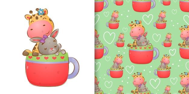 カップに立っているキリンとかわいいウサギの水彩画パターンセットイラスト