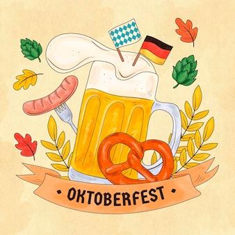 Watercolor oktoberfest illustration