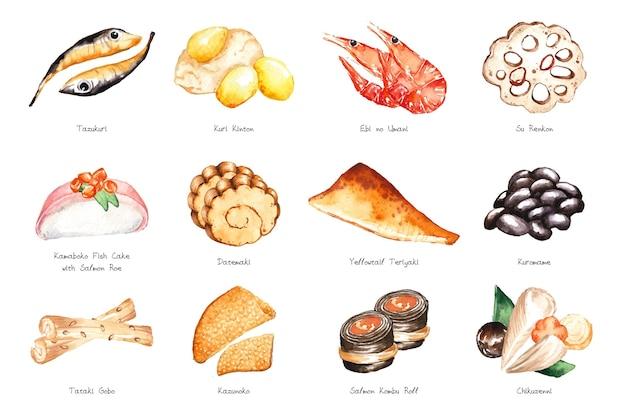 水彩おせち料理の具材