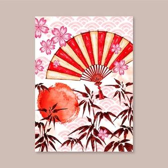 Modelli di otoshidama dell'acquerello