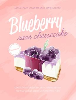 ブルーベリーの珍しいチーズケーキのレトロなスタイルで痛い水彩。