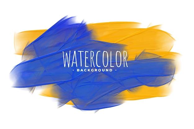 노란색과 파란색 그늘에서 수채화 페인트 텍스처