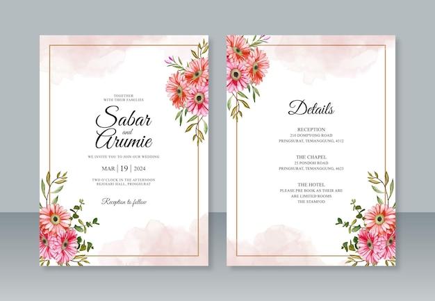 結婚式の招待状のテンプレートの水彩画の花