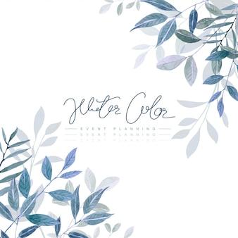 수채화 그림 잎, 초대 카드.