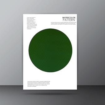 Дизайн обложки акварельного рисунка