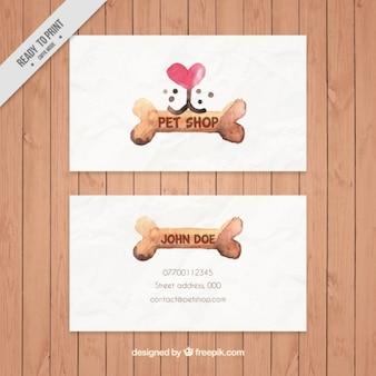 수채화 예쁜 애완 동물 상점 카드