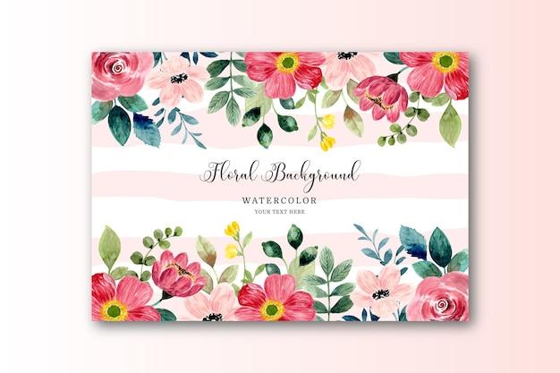 수채화 붉은 꽃 프레임 카드