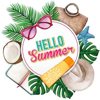 水彩の丸い熱帯の夏のバナー