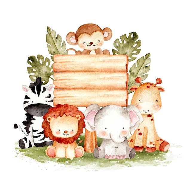 수채화 사파리 동물 서식 파일