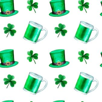 クローバー、帽子、緑色のビールと水彩の聖パトリックの日のパターン