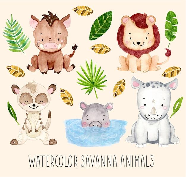 水彩サバンナの動物