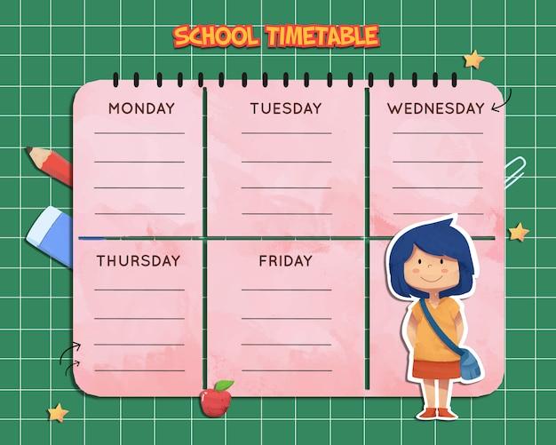 子供のキャラクターと水彩学校時刻表テンプレート