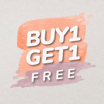 Adesivo distintivo dello shopping ad acquerello, paghi 1 prendi 1 gratis, disegno astratto vettoriale