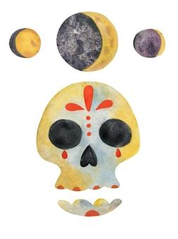 Набор чернил акварель череп