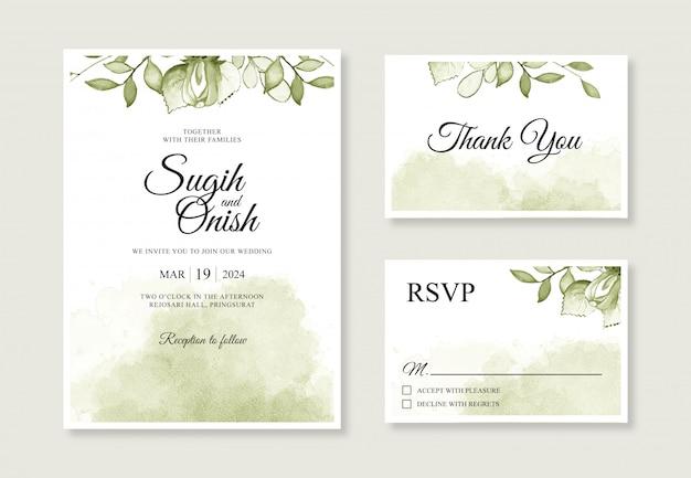 웨딩 카드 초대장 템플릿 수채화 스플래시와 잎 손 그림