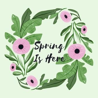 水彩春咲く花のフレーム