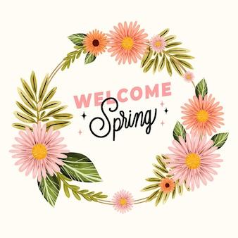 수채화 봄 꽃 프레임 템플릿
