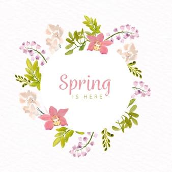 수채화 봄 꽃 프레임 테마