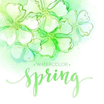 수채화 봄 꽃 배경입니다. 삽화