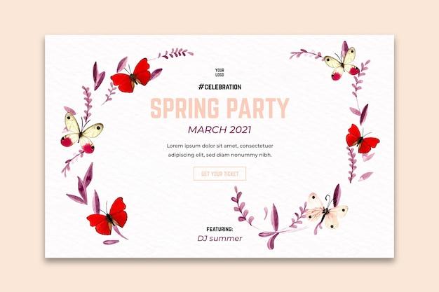 水彩の春のランディングページ