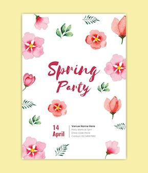 水彩の春のパーティーチラシ