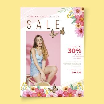 水彩春セールa4ポスターテンプレート