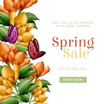 수채화 물감 봄 판매 개념