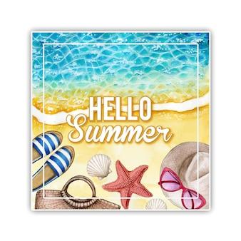 水彩の正方形の夏のバナー