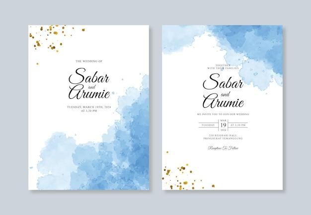 結婚式の招待状のテンプレートの水彩画の汚れ