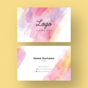 Акварельный стиль для визитки