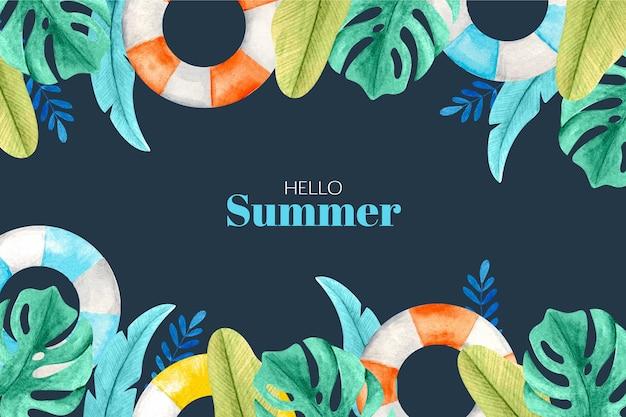 水彩夏背景コンセプト