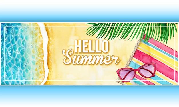 水彩の夏のバナー