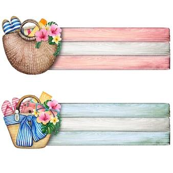 Летняя пляжная сумка акварель