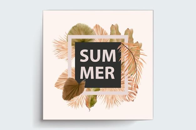 水彩夏の花と葉のカード