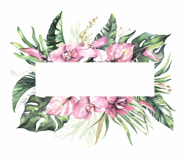 Акварель летние цветочные рамки