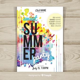 수채화 여름 파티 포스터 템플릿