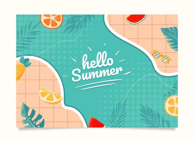 リーフレモンブイとサングラスの水彩夏セールバナーテンプレート
