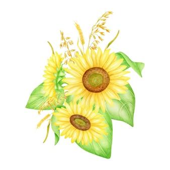 이삭 일러스트와 함께 수채화 해바라기 꽃다발
