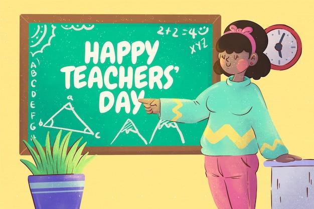 水彩教師の日の背景