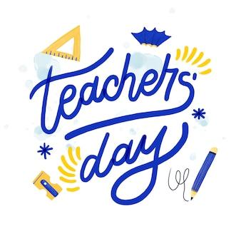 Акварель день учителя надписи