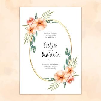 Акварельный шаблон для отложенной свадебной открытки