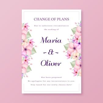 Акварельный шаблон для отложенной свадьбы