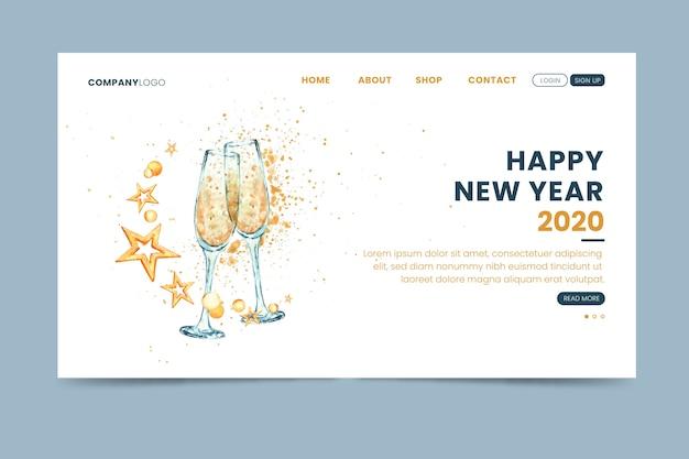 Pagina di destinazione del nuovo anno del modello dell'acquerello
